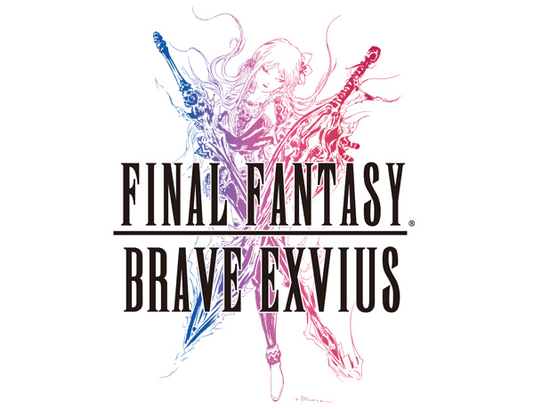 Final Fantasy Vii Advent Children Collaboration Event Now