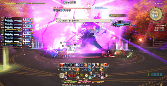A Look Back at Five Years of FFXIV, Part 3: Stormblood | TOPICS